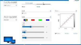 ディスプレイが白っぽく感じませんか:ASUS EeeBook X205TAレビュー(6)